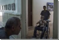 Чехия помогла Сирии инвалидными креслами