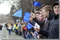 Правительство Нидерландов запросило дополнительное время на решение по Украине