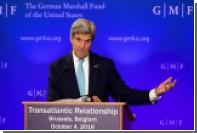 Керри поддержал требование Саудовской Аравии к йеменским повстанцам