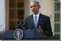 Вашингтон и Рим выступили за сохранение антироссийских санкций