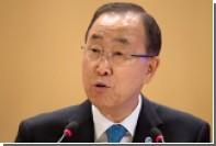 Корейский суд признал племянника генсека ООН мошенником