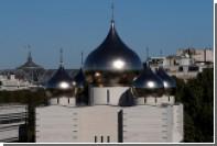 Настоятеля нового православного храма в Париже предупредили о возможных терактах