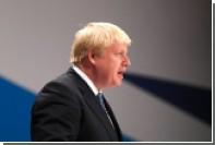 Борис Джонсон рассказал о рисках России стать страной-изгоем