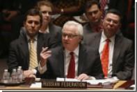 Россия возглавила Свобез ООН