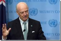 Де Мистура приглашен на переговоры по сирийскому урегулированию