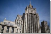 В МИД рассказали об отсутствии у России планов открывать военную базу на Кубе