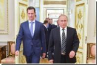 Путин обсудил с Асадом ситуацию в Сирии