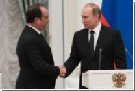 Олланд рассказал о планах убедить Путина прекратить поддержку Асада