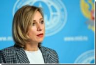 Захарова прокомментировала ситуацию с закрытием счетов RT в Британии