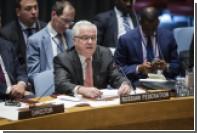Москва пригрозила наложить вето на резолюцию по Алеппо в Совбезе ООН