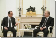 СМИ узнали о планах Олланда обсудить с Путиным Сирию на встрече в Берлине