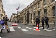 В Париже усилена охрана Елисейского дворца из-за угрозы терактов