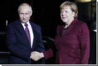 Меркель заявила о невозможности отделить мирных жителей от террористов в Сирии