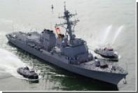 Йеменские повстанцы заявили о непричастности к обстрелу американского корабля