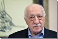 Власти Турции задержали брата проповедника Гюлена