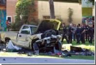 В Калифорнии сорвавшийся с моста пикап задавил четырех человек