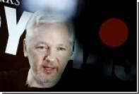 WikiLeaks опубликовал очередную порцию переписки главы штаба Клинтон
