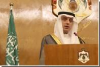 Эр-Рияд пригрозил США тяжелыми последствиями из-за закона о спонсорах терроризма