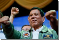 Филиппинский президент пригрозил разорвать военное соглашение с США