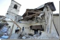 В центральной части Италии произошло новое мощное землетрясение