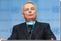 Глава МИД Франции выразил сожаление в связи с отменой визита Путина