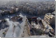 МИД Бельгии вызвал российского посла из-за обвинений в авиаударе под Алеппо