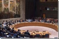 Совбез ООН отверг резолюцию России в поддержку плана де Мистуры