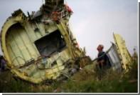 Австралия допустила утверждение списка подозреваемых по делу MH17 к 2017 году