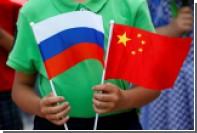 Китайский дипломат рассказал о росте объемов торговли с Россией