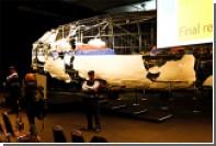 Посол России в Нидерландах вызван в МИД страны из-за критики доклада по MH17