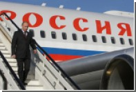 Путин прибыл в Индию на саммит БРИКС