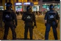 Массовая драка немцев с мигрантами произошла в Германии