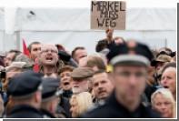 Меркель освистали в Дрездене