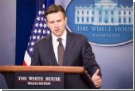В Белом Доме разочаровались выходом России из соглашения по плутонию