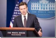 Белый дом обвинил Россию в присвоении заслуг США в Сирии
