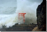 Япония приготовилась к удару тайфуна