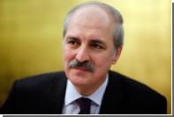 Турецкий вице-премьер заявил о приближении мировой войны