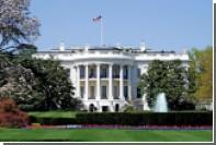 Белый дом пообещал пропорциональные ответные меры в адрес России из-за хакеров