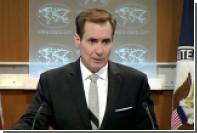 Госдеп прокомментировал слова Керри о «военных преступлениях России»