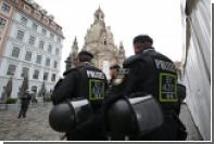 В Германии начали судить вероятную 16-летнюю джихадистку