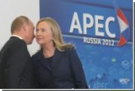 WikiLeaks рассказал о симпатиях Хиллари Клинтон к Путину