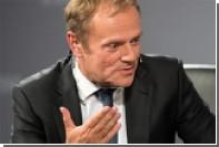 Глава Евросовета Туск призвал продлить санкции против России