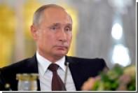Во Франции сообщили об отмене визита Путина в Париж