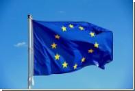 WSJ сообщила о планах Евросоюза обсудить новые санкции против России