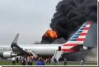 В аэропорту Чикаго загорелся самолет с пассажирами