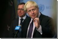 Борис Джонсон пригрозил бойкотом ЧМ-2018 из-за Сирии