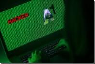 Разведка США официально возложила на Россию ответственность за хакерские атаки