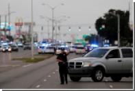 Американская полиция извинилась за вековое угнетение негров