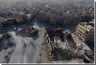 Сотрудники ООН образовали коридор для вывода боевиков из Алеппо