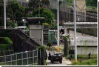 Венесуэльские заключенные съели двух сокамерников во время бунта
